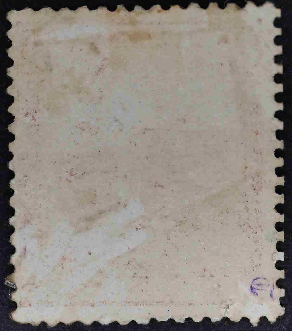 SPAIN 1873 10P brown-purple Figure of Peace MM SG216 Cat. £2500 Sale No. 1991 Lot 219