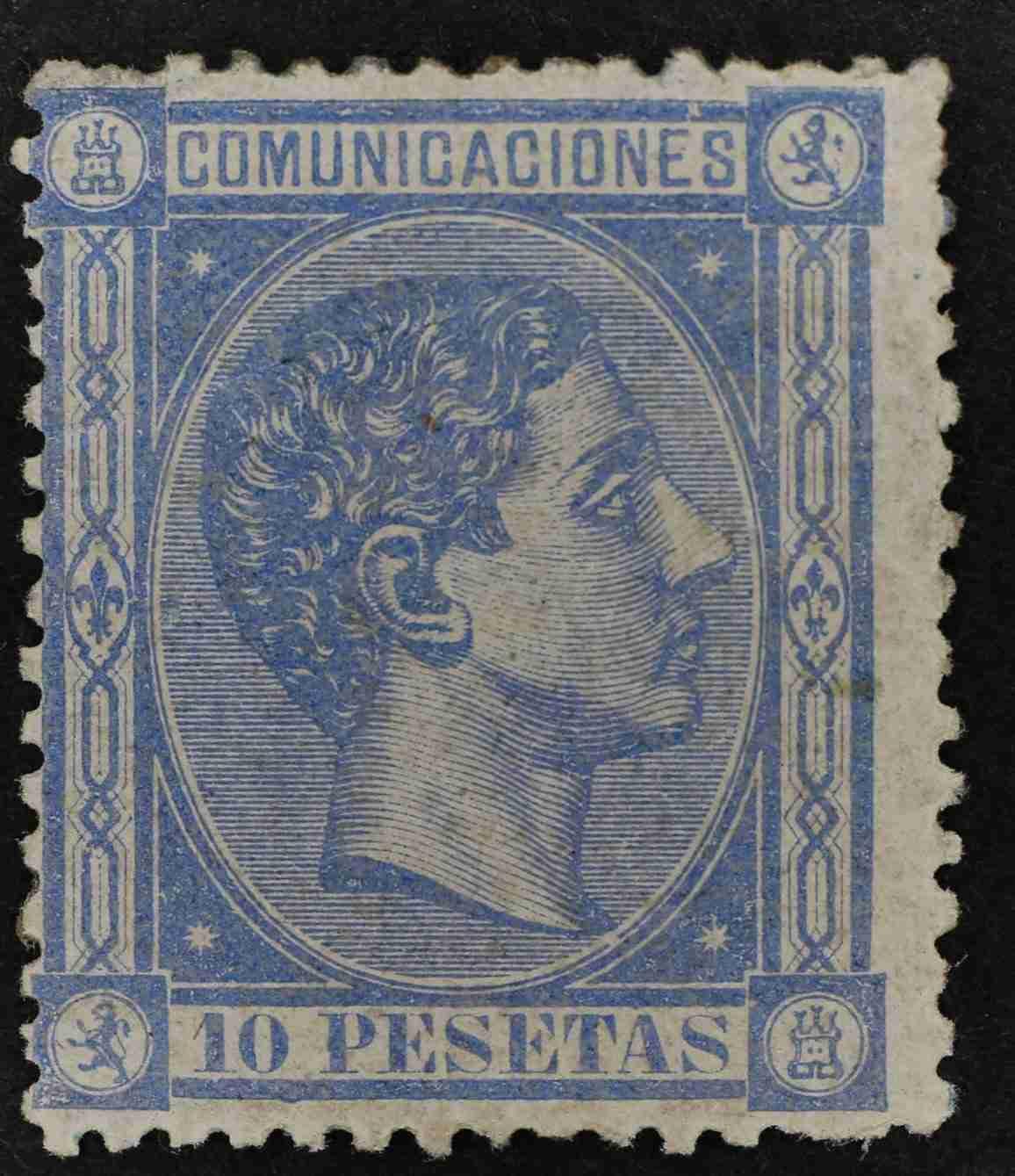Spain1875 10P ultramarine LMM SG237 Cat. £1800