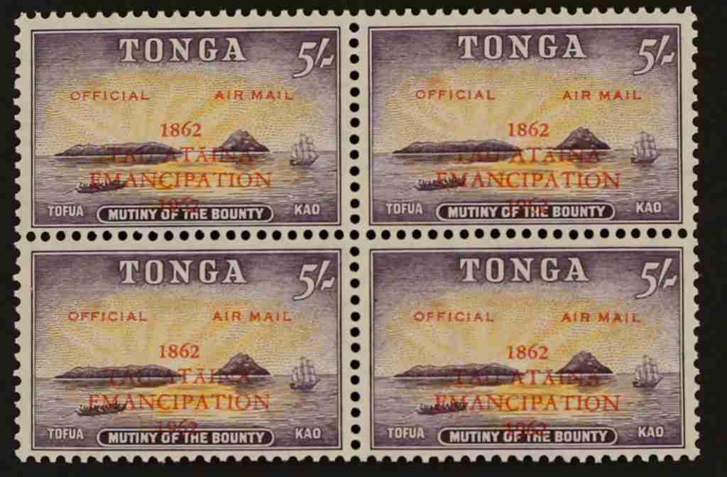 onga 1962 5s orange-yellow and slate lilac block of 4 UM SGO14