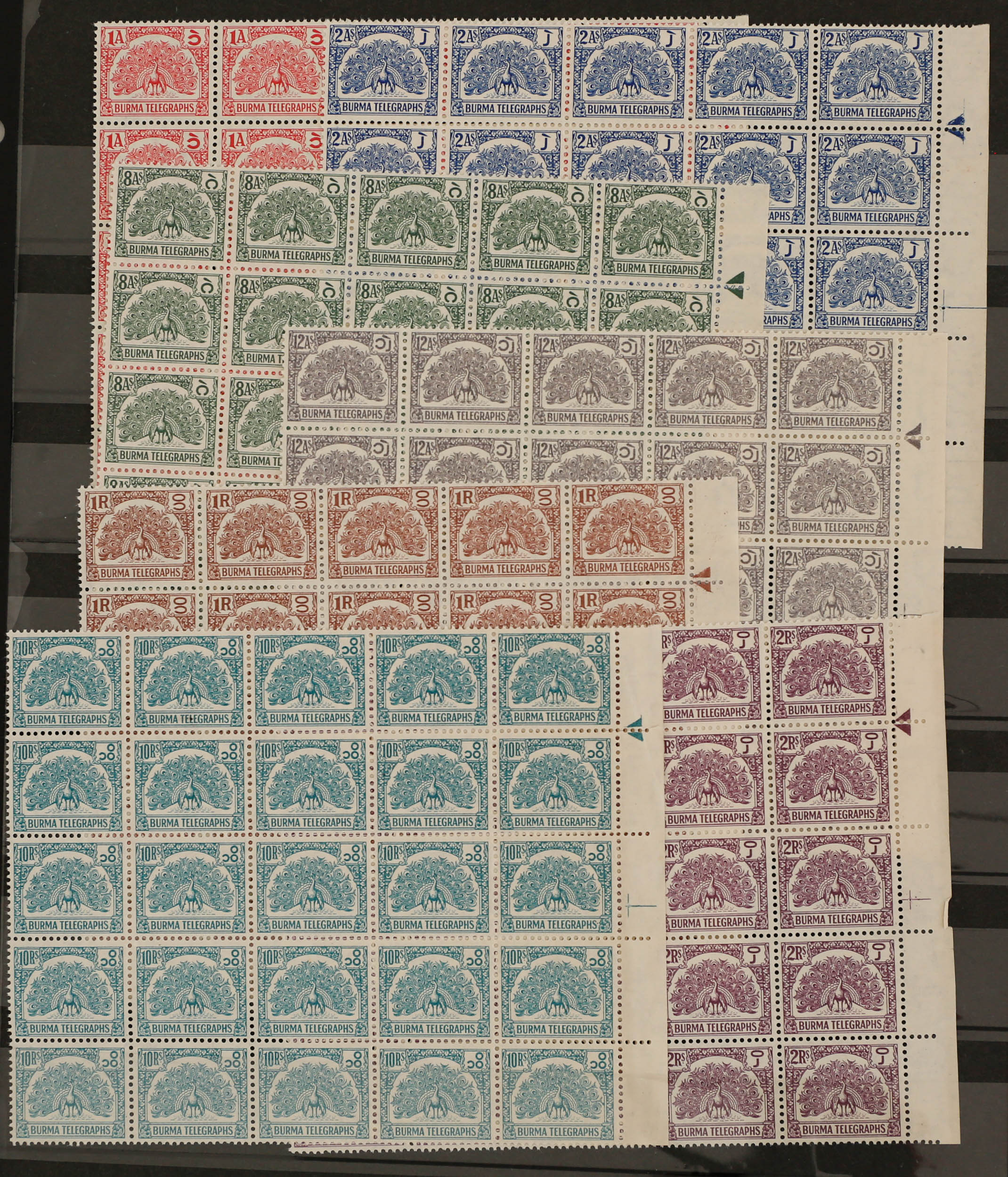Burma 1946 Telegraph stamps set of 7 all in blocks of 25 UM SGT1/T7