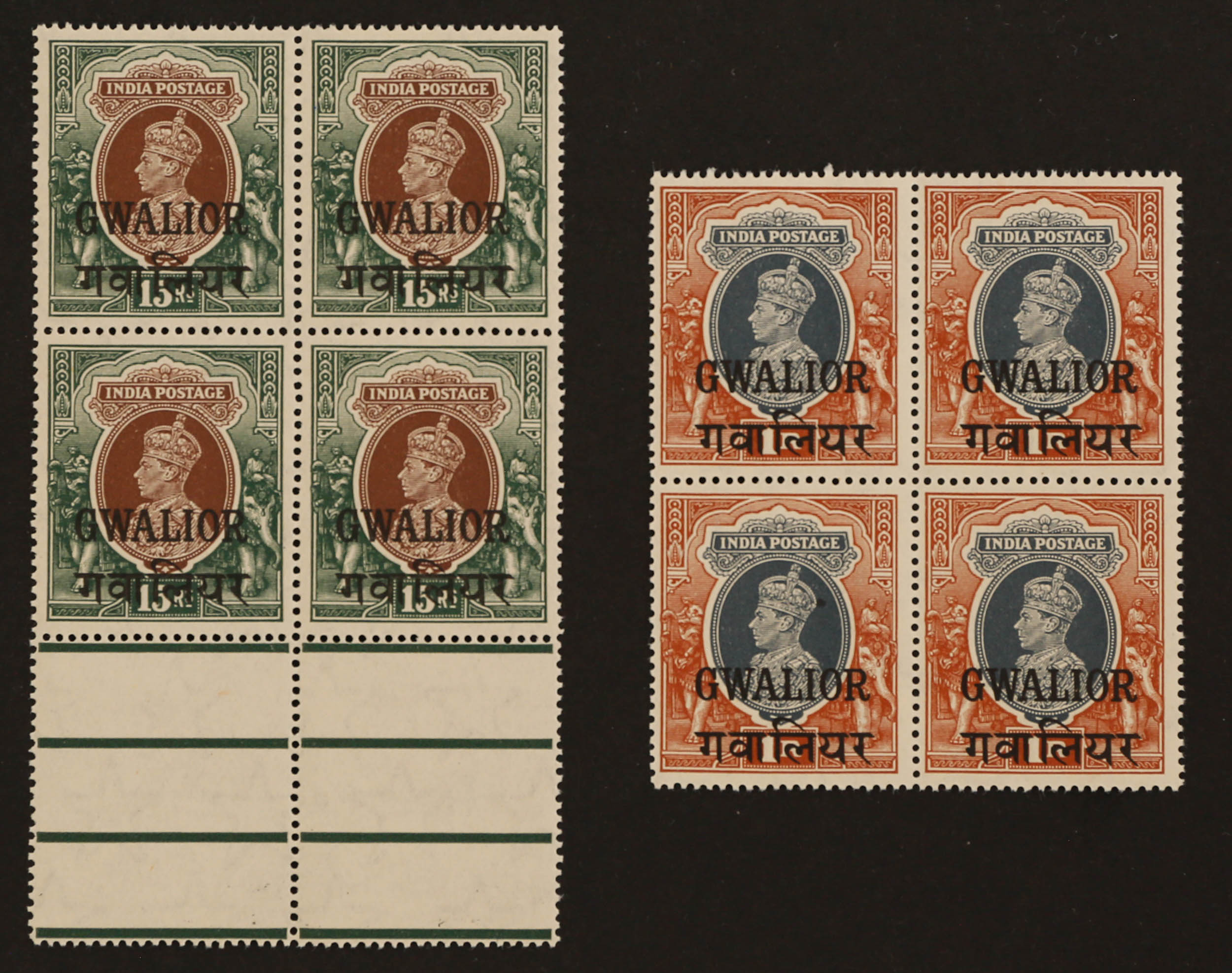 India 48 GWALIOR 1r. grey and red-brown and 15r. brown and green optd with type T 5 in blocks of four UM SG112 and 116