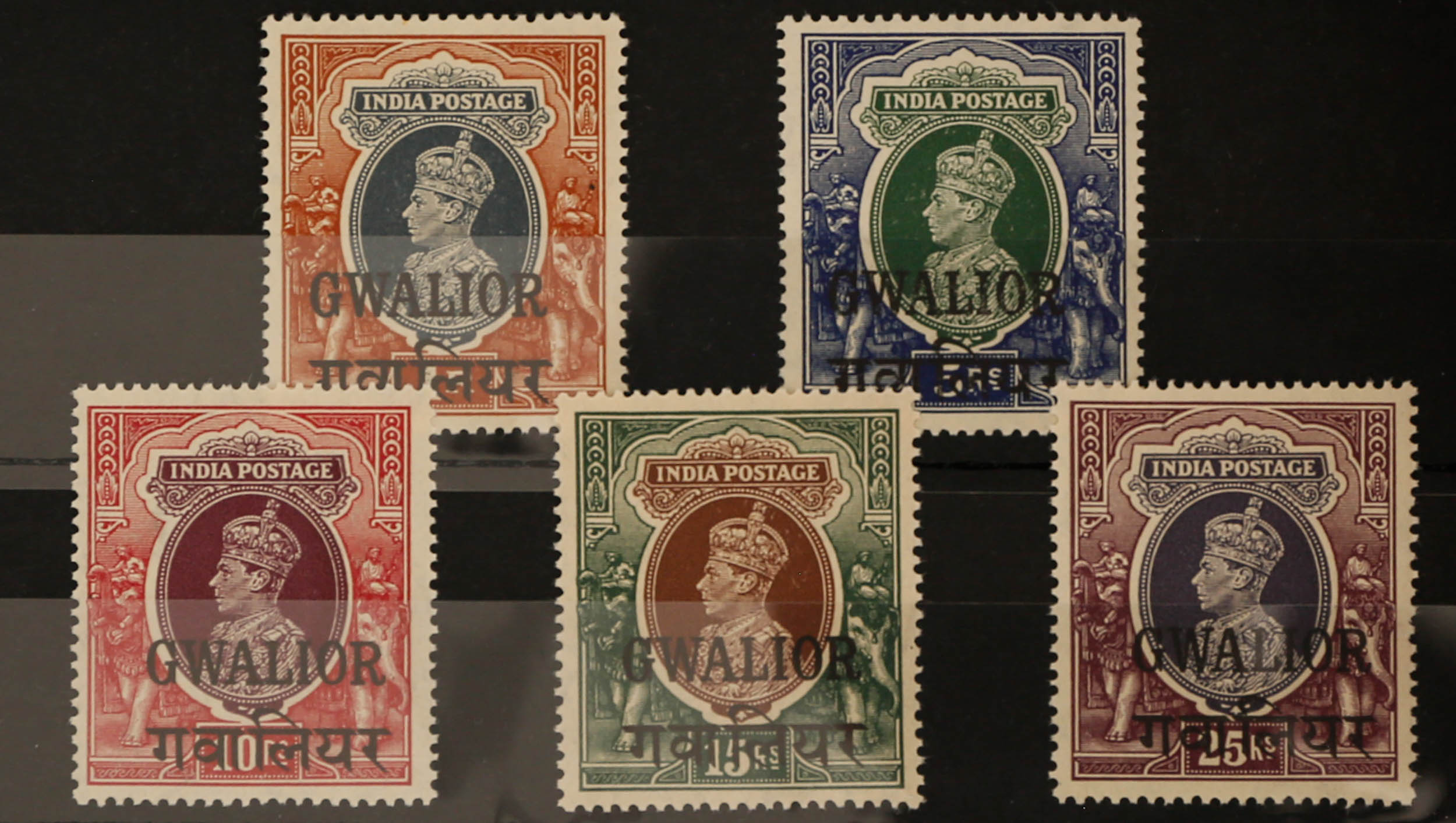 India 1942/48 GWALIOR 1r to 25r values excl. 2r optd with type T 5 UM SG112 and 114/117 Cat. £247