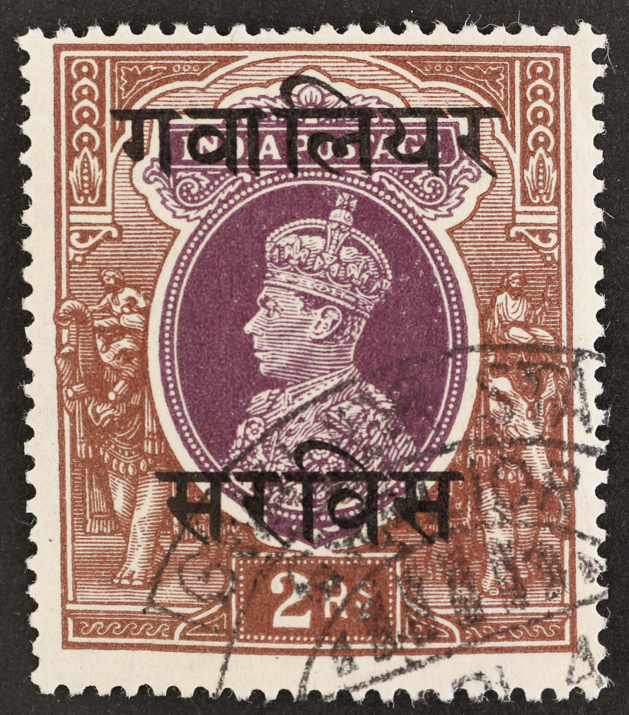 1942/7 GWALIOR 2r purple and brown optd with type TO2 FU SGO92 Cat. £150